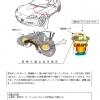 RX-8の新しいリコール!燃ポンとロアアームが新品交換されるらしい