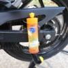検証!バイクのOリングチェーンは中性洗剤でキレイになるのか?