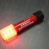 車検対応の長期間使えるLED非常信号灯は、発煙筒の代替品になり得るか?